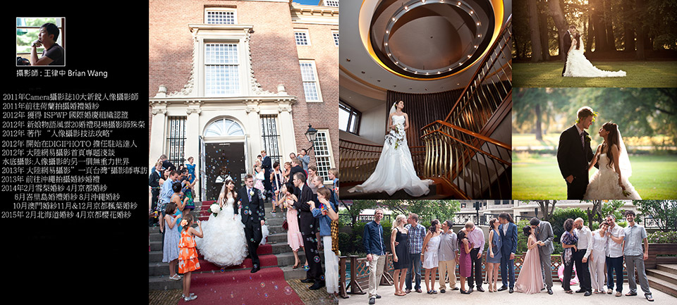 婚攝Brian,海外婚禮婚紗